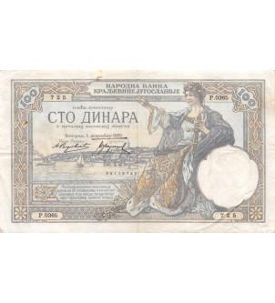 YOUGOSLAVIE - 100 DINARA 1929