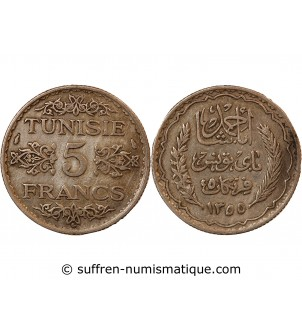 TUNISIE, AHMAD PASHA - 5...