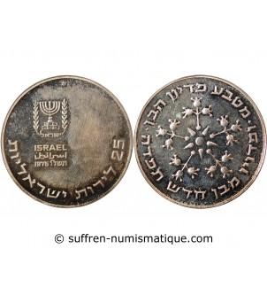 ISRAEL, PIDYON HABEN - 25...