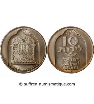 ISRAEL, HANUKKAH - 10 LIROT...