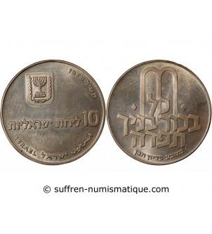 ISRAEL, PIDYON HABEN - 10...