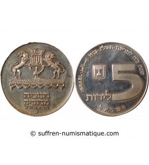 ISRAEL, HANUKKAH - 5 LIROT...