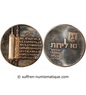 copy of ISRAEL, 26ième...