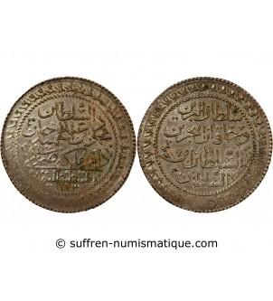 EMPIRE OTTOMAN, MAHMUD II -...
