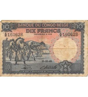 BANQUE DU CONGO BELGE - 10...