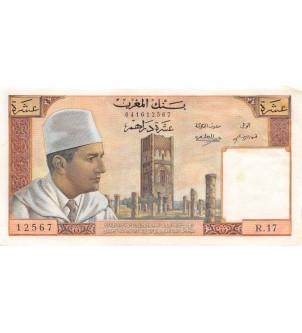 copy of SOMALIE - 100...