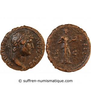 HADRIEN - AS 128 ROME