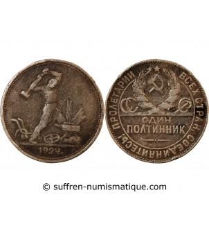 URSS - 50 KOPECKS ARGENT...