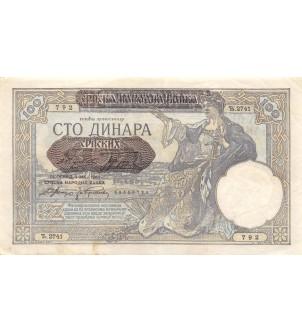 SERBIE - 100 DINARA 1941