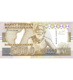 MADAGASCAR - 5000 ARIARY 1993