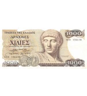 GRECE - 1000 DRACHMES 1987