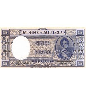 CHILI - 5 PESOS 1947 / 1958...
