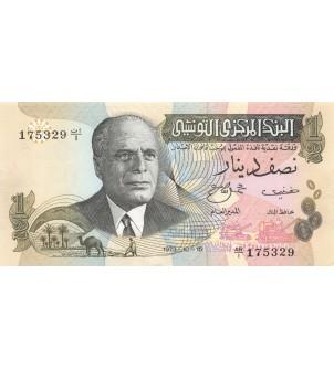 TUNISIE - 1/2 DINAR 15-10-1973