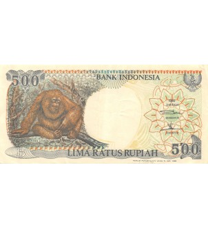 INDONESIE - 500 RUPIAH 1992