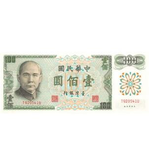 TAIWAN - 100 YUAN 1972