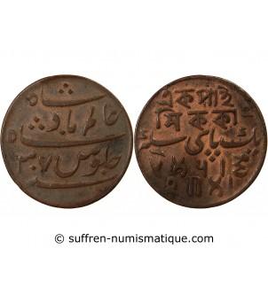 INDE, BENGALE, SHAH ALAM II...