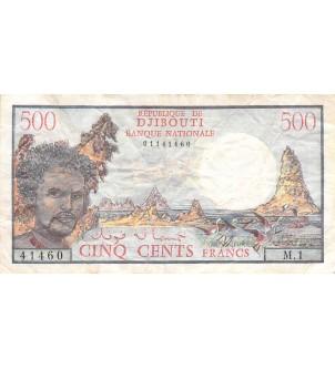 DJIBOUTI - 500 FRANCS 1979