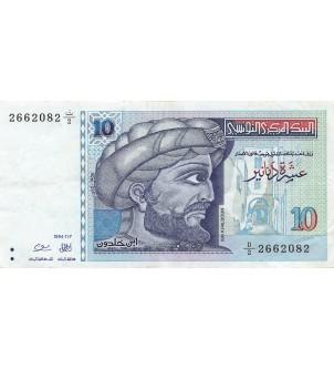 TUNISIE - 10 DINARS 07/11/1994