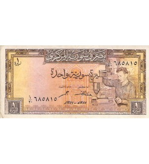 SYRIE - 1 POUND 1967