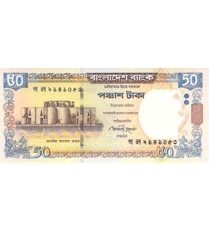 BANGLADESH - 50 TAKA 2010