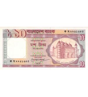 BANGLADESH - 10 TAKA 1982