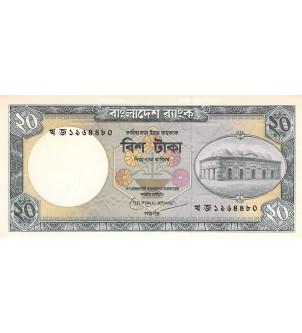 BANGLADESH - 20 TAKA 1988 -...