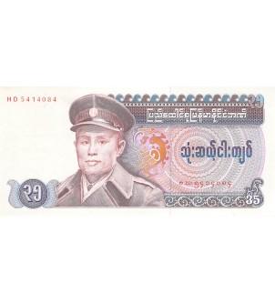 BIRMANIE, AUNG SAN - 35...