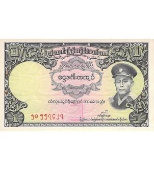 BIRMANIE, AUNG SAN - 1 KYAT...