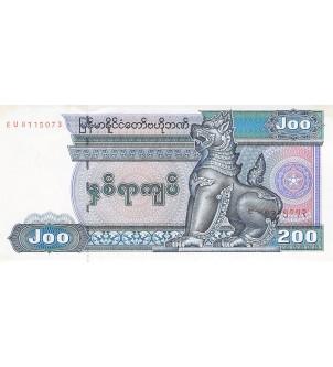 MYANMAR, CHINZE - 200 KYATS...
