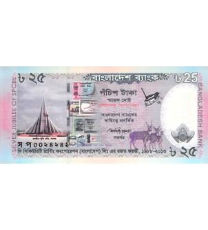 BANGLADESH - 25 TAKA 2013