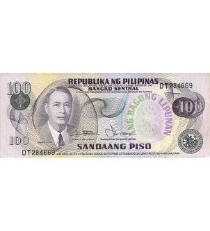 PHILIPPINES, MANUEL ROXAS -...