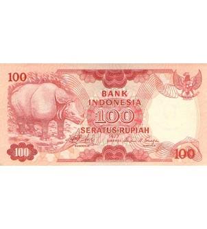 INDONESIE - 100 RUPIAH 1977...