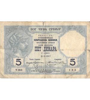 SERBIE - 5 DINARA 25/08/1917