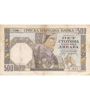 SERBIE, ALEXANDRE Ier - 500...