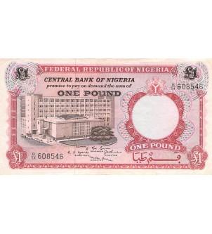 NIGERIA - 1 POUND 1967