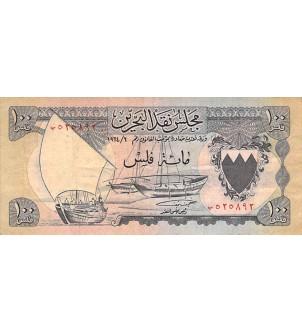 BAHREIN - 100 FILS 1964