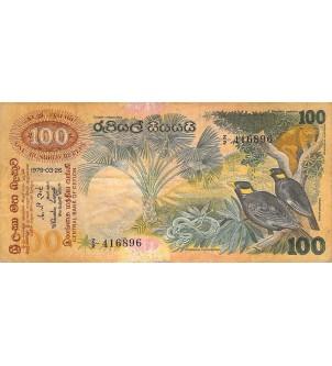 SRI LANKA - 100 RUPEES...