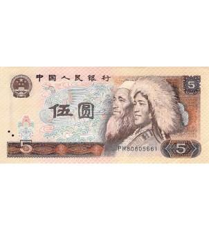 CHINE - 5 YUAN 1980