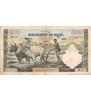 CAMBODGE - 500 RIELS 1968