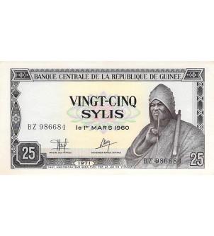 GUINÉE - 25 SYLIS 1971 - SPL