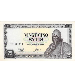 GUINÉE - 25 SYLIS 1971