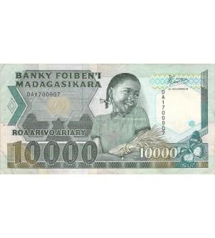 MADAGASCAR - 10000 ARIARY...