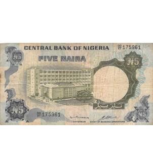 NIGERIA - 5 NAIRA 1973 /...