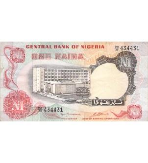 NIGERIA - 1 NAIRA 1973 /...