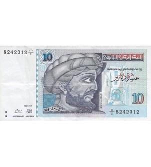 TUNISIE, IBN KHALDOUN - 10...