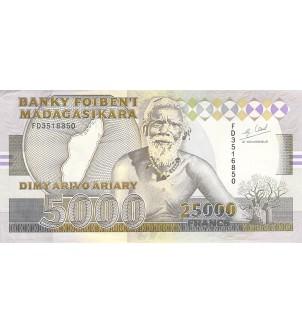 MADAGASCAR - 5000 ARIARY...