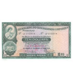 HONK KONG - 10 DOLLARS 1977